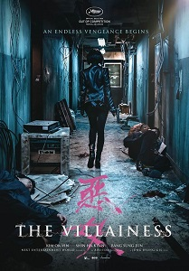 thevillainess